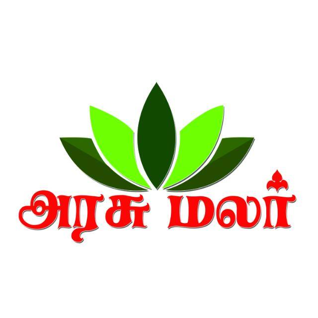 Arasu Malar :     School Education, Youth Welfare and Sports Development Dept – Review Meeting with All District Sports