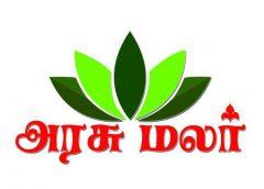 ப்ராஜக்ட்ஸ் டுடே கருத்துக்கணிப்பு – கோவிட்-19
